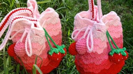 【婷婷编织】第108集下    渐变草莓包斜挎包的钩织教程