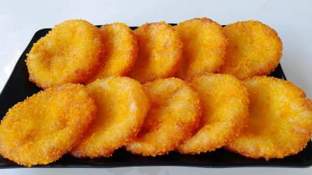 这才是土豆饼最好吃的做法,不用鸡蛋,外酥里糯,拿肉都不换