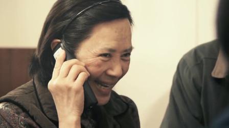 桃姐:接到几人的电话,桃姐笑的真开心,还能说出名字