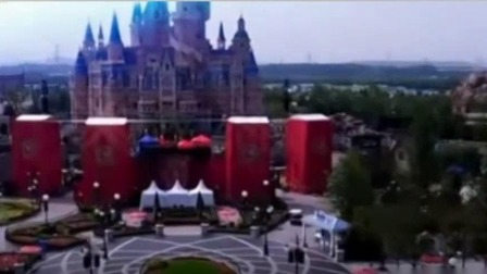 上海迪士尼三年受七次行政处罚 其中包括售卖过期食品 每日新闻报 20190815 高清版