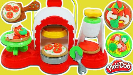 玩小厨房趣味彩泥玩具,DIY面团披萨和意大利面