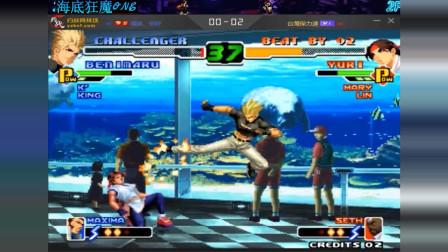 拳皇2000保利达07