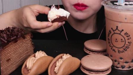 """这是另""""巧克力控""""满意的吃播:巧克力甜点派对,蛋糕、马卡龙"""