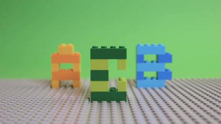 我的世界动画-乐高英文字母ABC