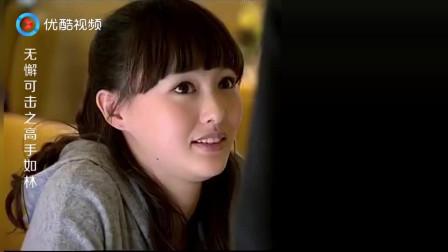 姜东小人得志,想在高级餐厅羞辱情侣,没想到自己搞笑了
