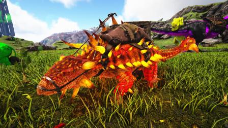 方舟生存进化:奇幻世界 21 抓到超帅岩龙和火焰甲龙