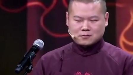 岳云鹏接到诈骗电话,不挂电话,还和骗子聊嗨了!