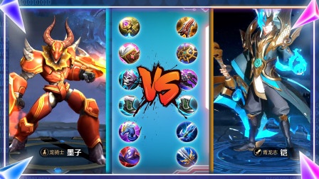 峡谷单挑赛:墨子vs铠,墨子:单挑无敌的铠,不过如此!