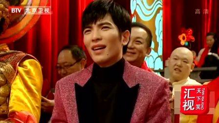 苗阜 王声春晚相声《西游新说》,香港罗家英前来捧场