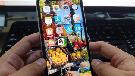 刹那数码 苹果服务保障(换机)顾客拍摄视频参考 登记流程