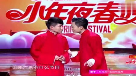 《小年夜》卢鑫,玉浩相声新势力 告诉你紫薇为什么去北京找爸爸