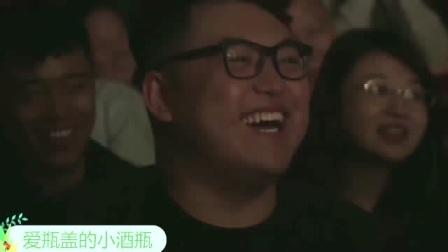 于谦吐槽郭德纲唱的小曲,老郭脸上尴尬表情逗得观众笑出声!