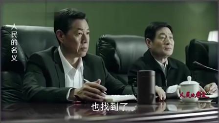 《人民的名义》:季昌明一句玩笑话,点明高育良缺席会议的真正原因