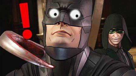 【老番茄】史上最骚蝙蝠侠(第一期)