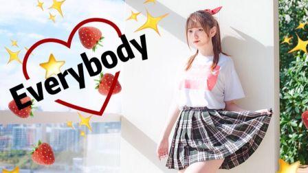 【Kyokyo 】❤【老子的裙子去哪了】 Everybody