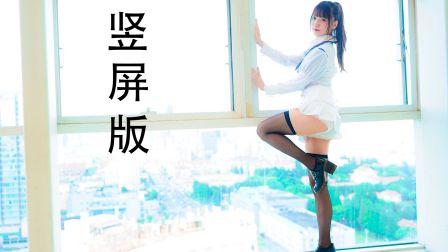 【Kyokyo】✶激昂壮志✶手机竖屏版