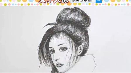古风女子人像人物速写教程!超酷的丸子头美少女卡通动漫手绘画!
