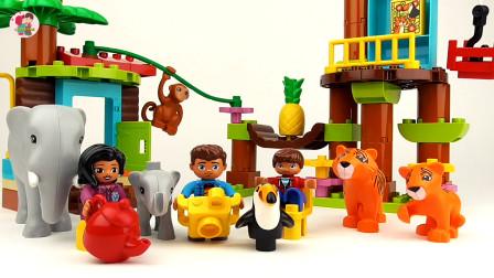 积木组装动物游乐园,猴子玩滑索,大象小象老虎小企鹅真好看,儿童玩具亲子互动