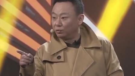 邵峰郭冬临化身便衣,不料郭冬临总是最惨的那一位!
