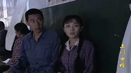 上门女婿:小伙听见产房孕妇大出血,直接拉着想打胎的未婚妻走了,真男人。