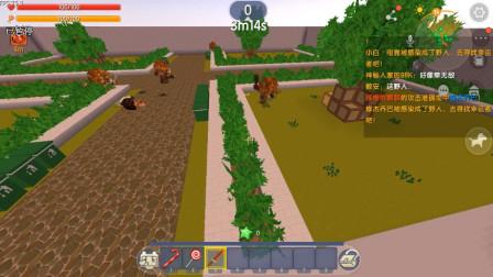 迷你世界:农场躲猫猫,野人在身边来回蹦跶什么感觉?多米能吓疯