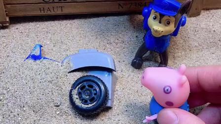 阿奇的车不见了,找乔治帮忙,乔治在沙堆里发现了!