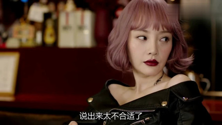 读心:李小璐扮成性感辣妹,老院长眼前一亮,敞开心扉要撩妹