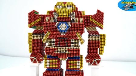 用多彩磁球组装机器人玩具,儿童玩具亲子互动