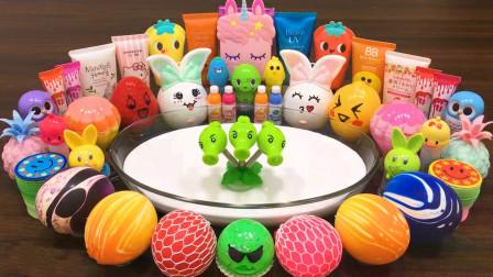 剪爆孩子最爱的气球解压玩具,再混入无硼砂泥里,解压刺激好玩!