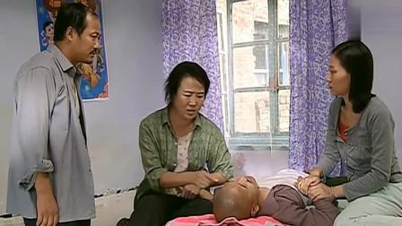 刘能得知自己当了副主任,直接高兴的失去理智,躺在床上又哭又笑