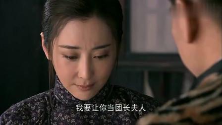 【勇敢的心】 :梅姑娘决定接受宋,其实宋也是一个好男人