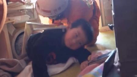 小编要闻 男童被卡洗衣机 消防员为其放动画片全程跪地陪伴