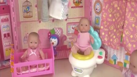 芭比娃娃的多功能房间,小企鹅玩具卡片