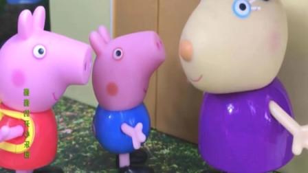 小羊苏西小猪佩奇家族总动员,佩佩猪动漫所有玩具模型全部到齐