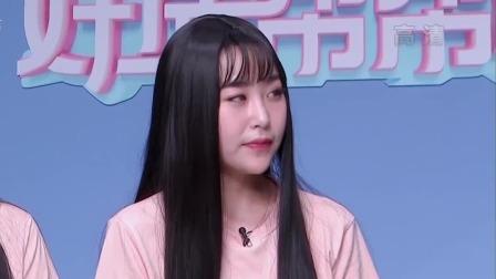 简约清新榻榻米与上海味道老房子该如何抉择,双胞胎姐妹产生分歧 好房帮帮忙 20190815