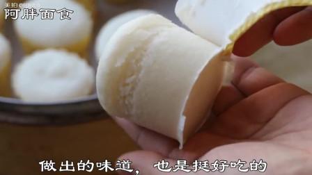 米糕,大米发糕新做法美食...