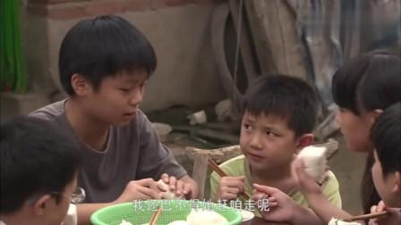 5个孩子被人贩子拐卖,谁料孩子偷听到人贩子对话,吃饱喝足溜了