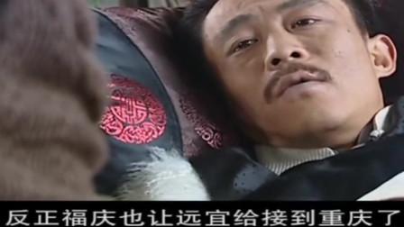 大染坊:陈六子病重交代后事,让家驹逃往上海,照顾周涛飞一家!