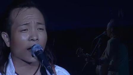 经典演唱现场,许巍一首《故乡》勾人愁绪,听懂的人心里都酸酸的!