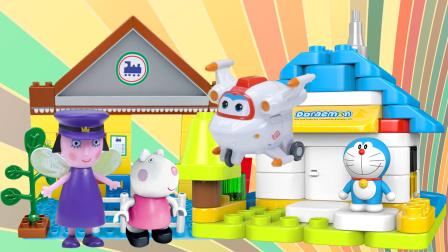 玩具派对 哆啦A梦乱扔香蕉皮,把好朋友超级飞侠米克摔倒啦!