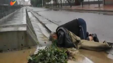 【寻找抢险救灾中的最美身影】 七旬老支书抗击台风奋战在一线