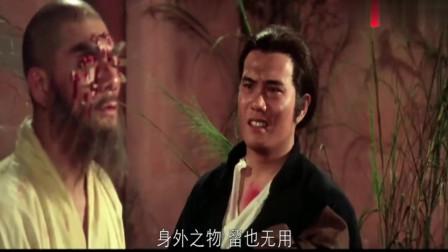 四大门派:普慧大师大战金钹法王,最后太极两仪剑谱被抢走了