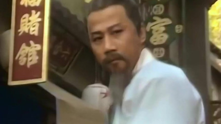 射雕英雄传:道长路遇当年害郭杨兄弟的奸人,这是上天眷顾!