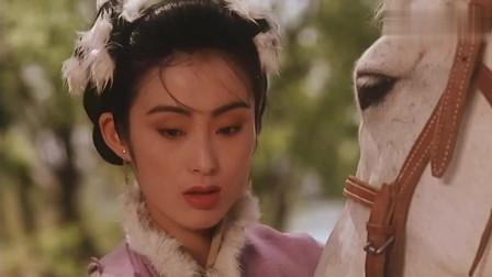 飞狐外传:胡斐提醒紫衣换衣服,她的肚兜还掉了下来