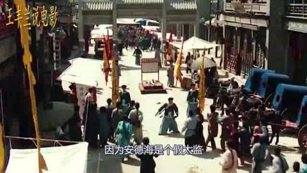 1989年拍的慈禧传记《一代妖后》,李翰祥真是华语影坛的老司机