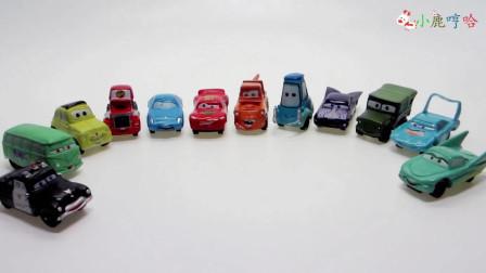 成长益智玩具,汽车总动员,开会,讨论季度总结会与