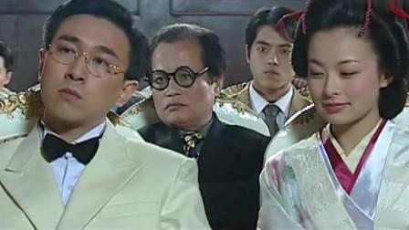 大染坊:日本贵族来参加招标会,派头十足,这是要给谁看呢?