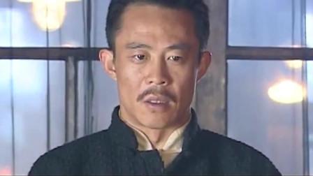 大染坊:富二代登报纸骂六哥骂得这么难听,怕是不知道六哥的手段!