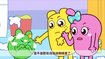 咕力咕力:不玩肥皂泡泡 做个听话乖宝宝不制造肥皂泡泡