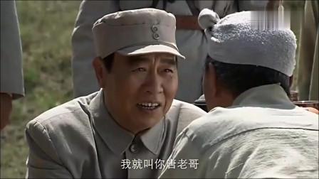 蒋介石不给军资 朱德就自己弄 找到这位老伯当顾问 最后他们开荤